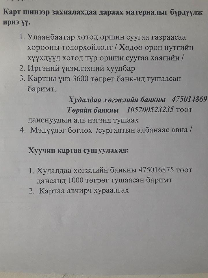 24129626_1963036287317657_4592152984523735457_n